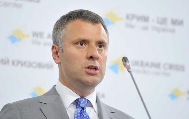 Executive director of Ukraine's national gas company Naftogaz Yuriy Vitrenko. bne IntelliNews
