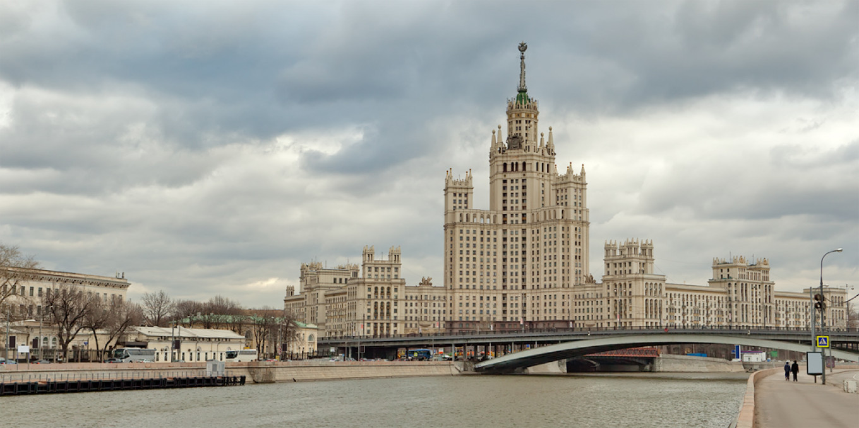 The Kotelnicheskaya Naberezhnaya skyscraper. wikicommons