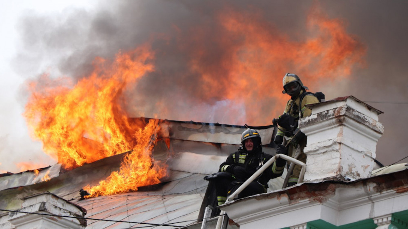 Authorities said 59 firefighters contained the blaze. Emergency Situations Ministry
