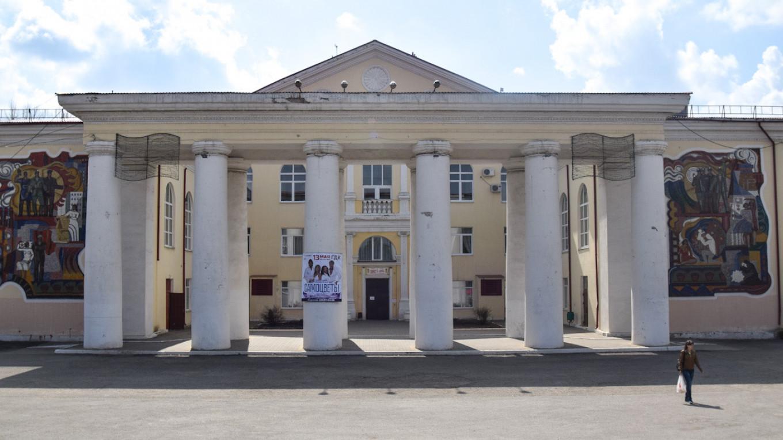Gukovo's empty central square.  Pjotr Sauer/MT