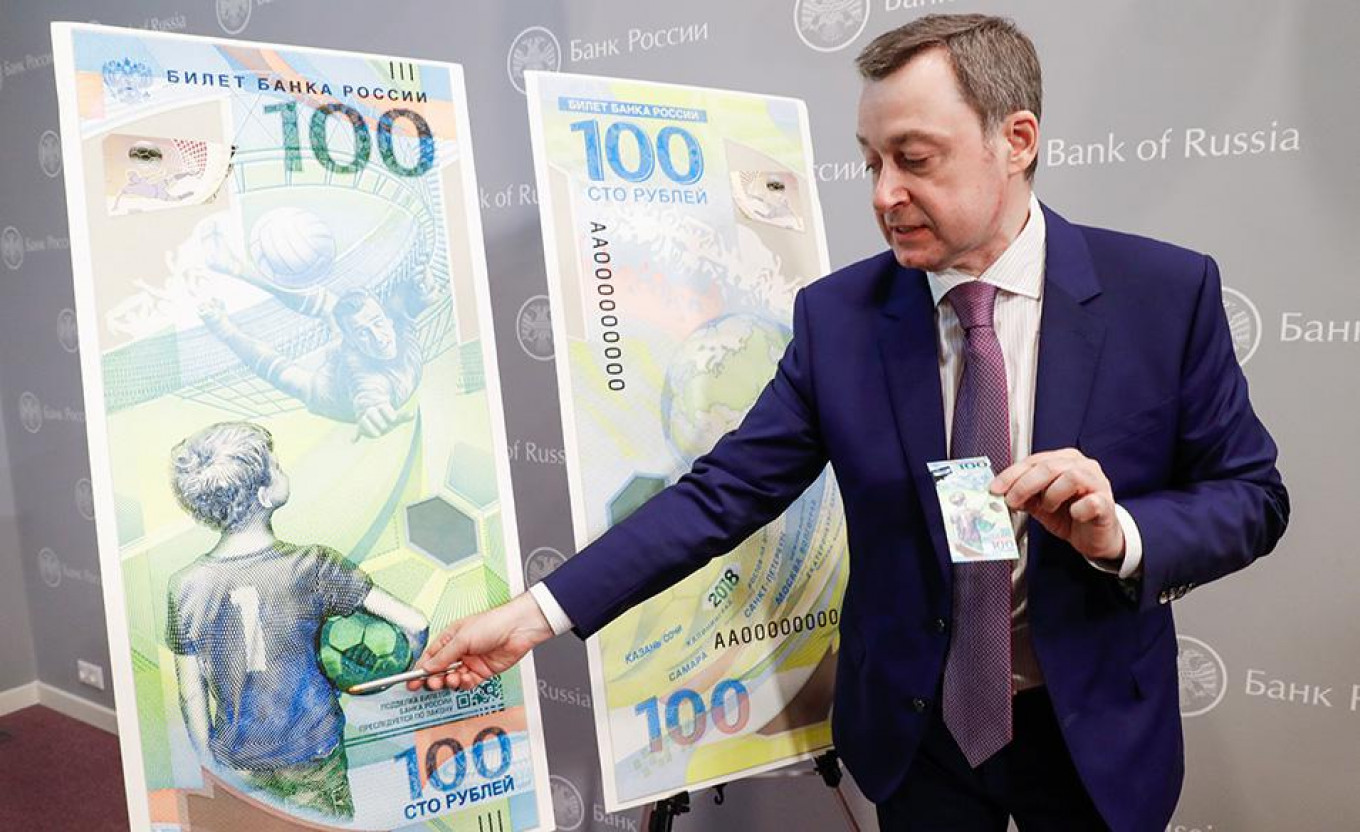 Russia 2018 NEW Banknote 100 Rubles Roubles Bank of Russia FIFA 18 World Cup