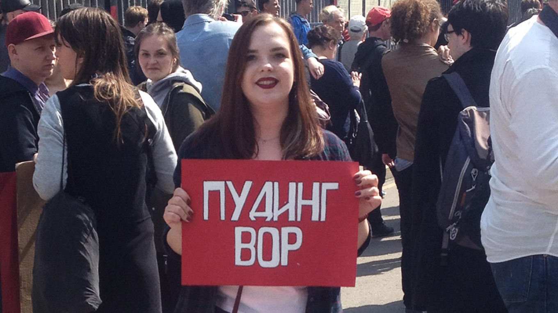 "The ""Pudding-Thief"" sign. Anastasia Manuilova / MT"