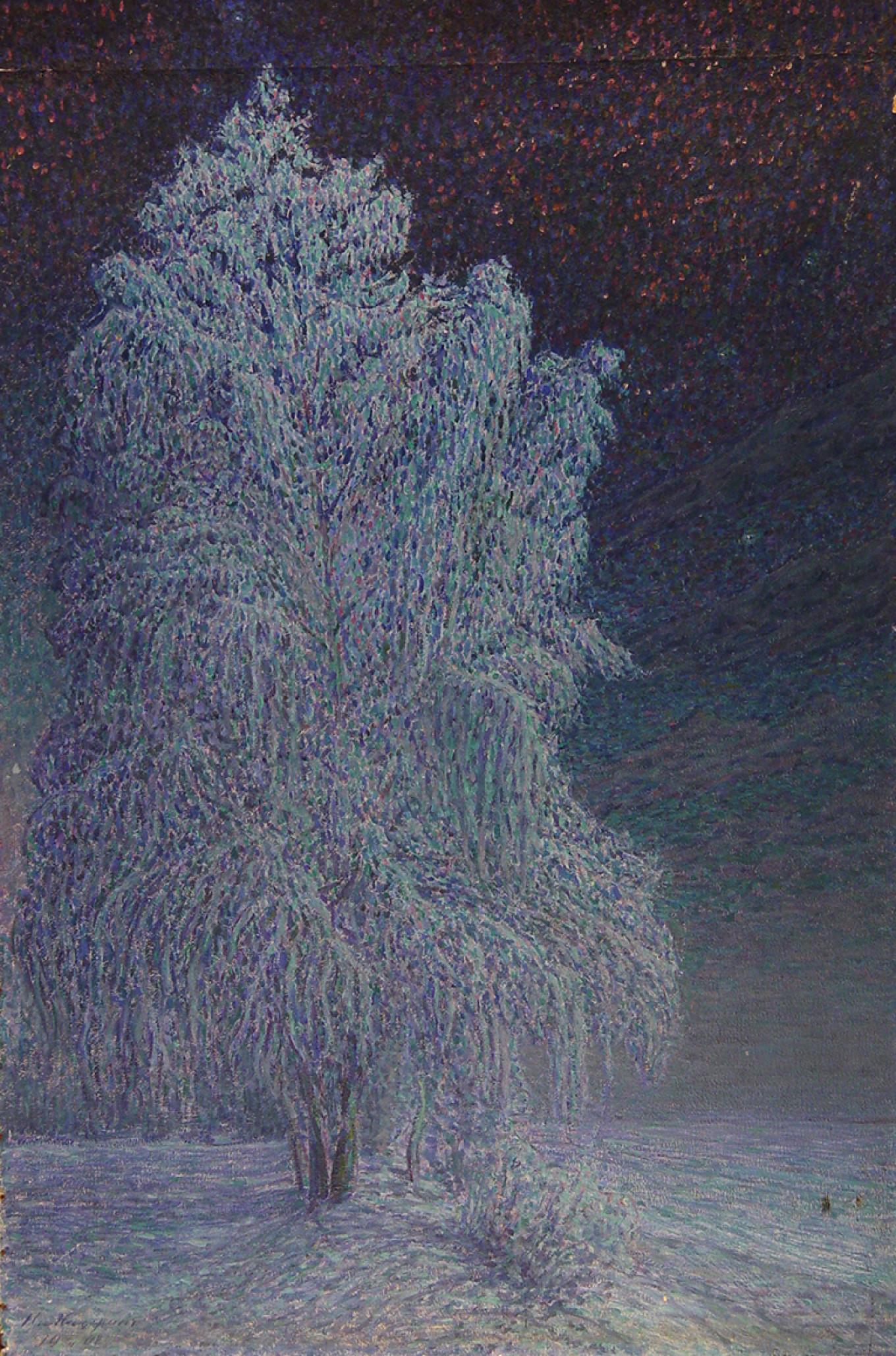 """Cold Winter Night,"" 1908 Courtesy of State Museum of Fine Arts, Republic of Tatarstan"