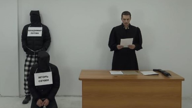 Screenshot Youtube / Judge Gramm