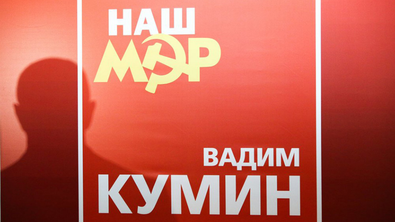 """Our Mayor."" Vadim Kumin. Andrei Nikerichev / Moskva News Agency"