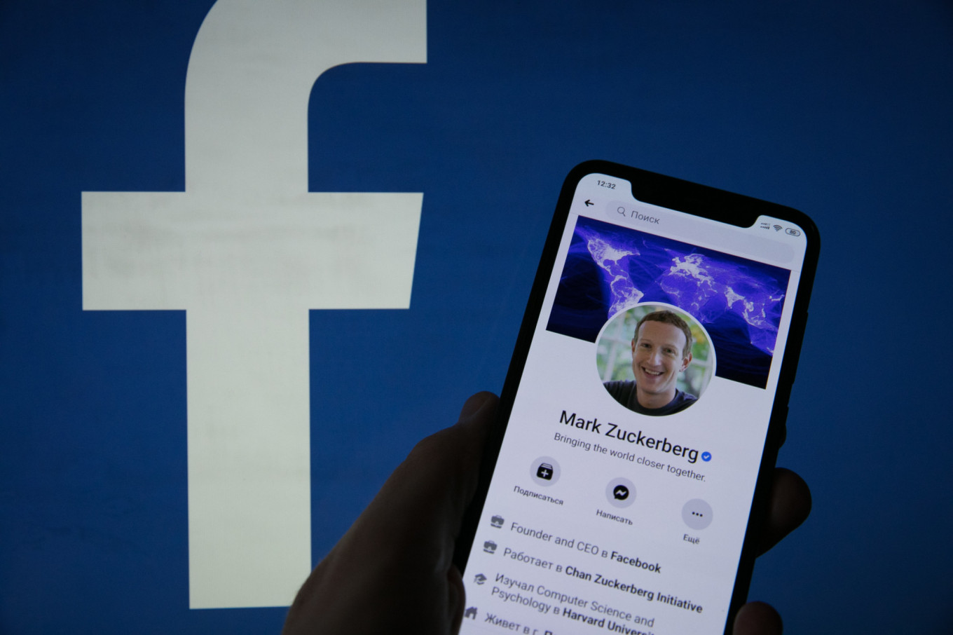 Facebook Derails Russian Effort to Mislead Pro-Navalny Protesters – The Moscow Times