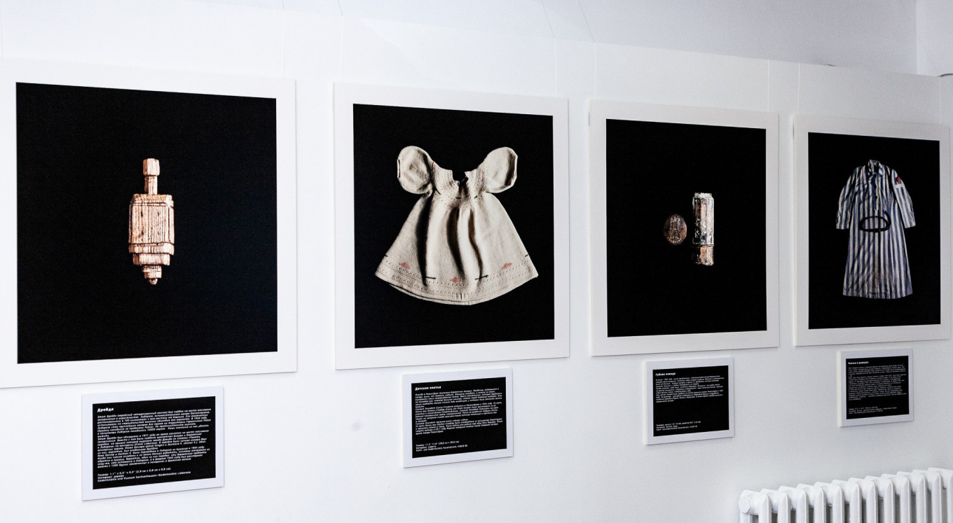 This Is Personal: Items from Concentration Camps Mikhail Konchits / Memorial International