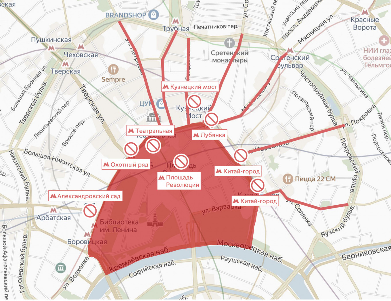 Map of roads and metro stations that will be closed in Moscow at the time of the protest Sunday. Cafes and bars will also close and the sale of alcohol will be restricted. Russian Interior Ministry