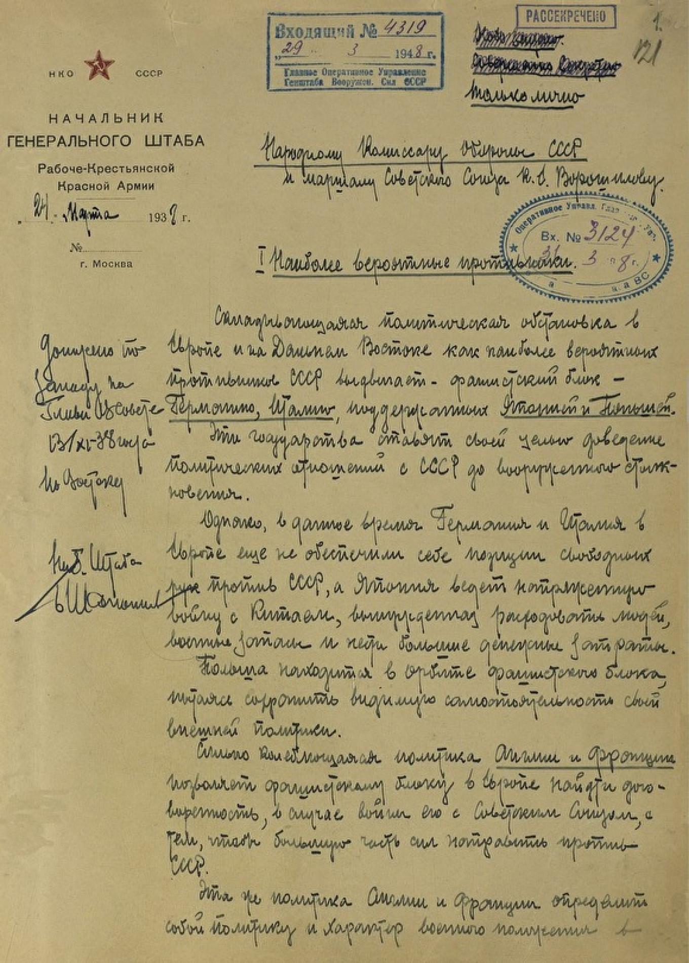 Рakt1939.mil.ru