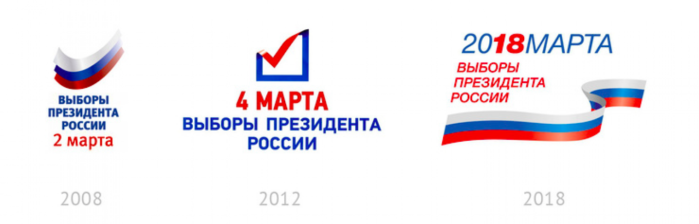 Russia's election logos in 2008, 2012 and 2018 Golos