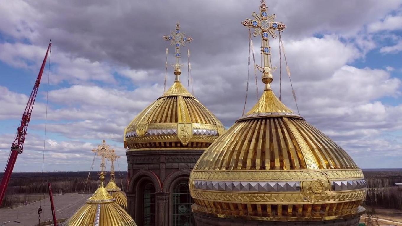 Screenshot Russian Defense Ministry