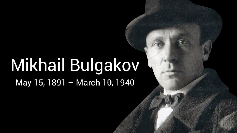 On This Day: Mikhail Bulgakov