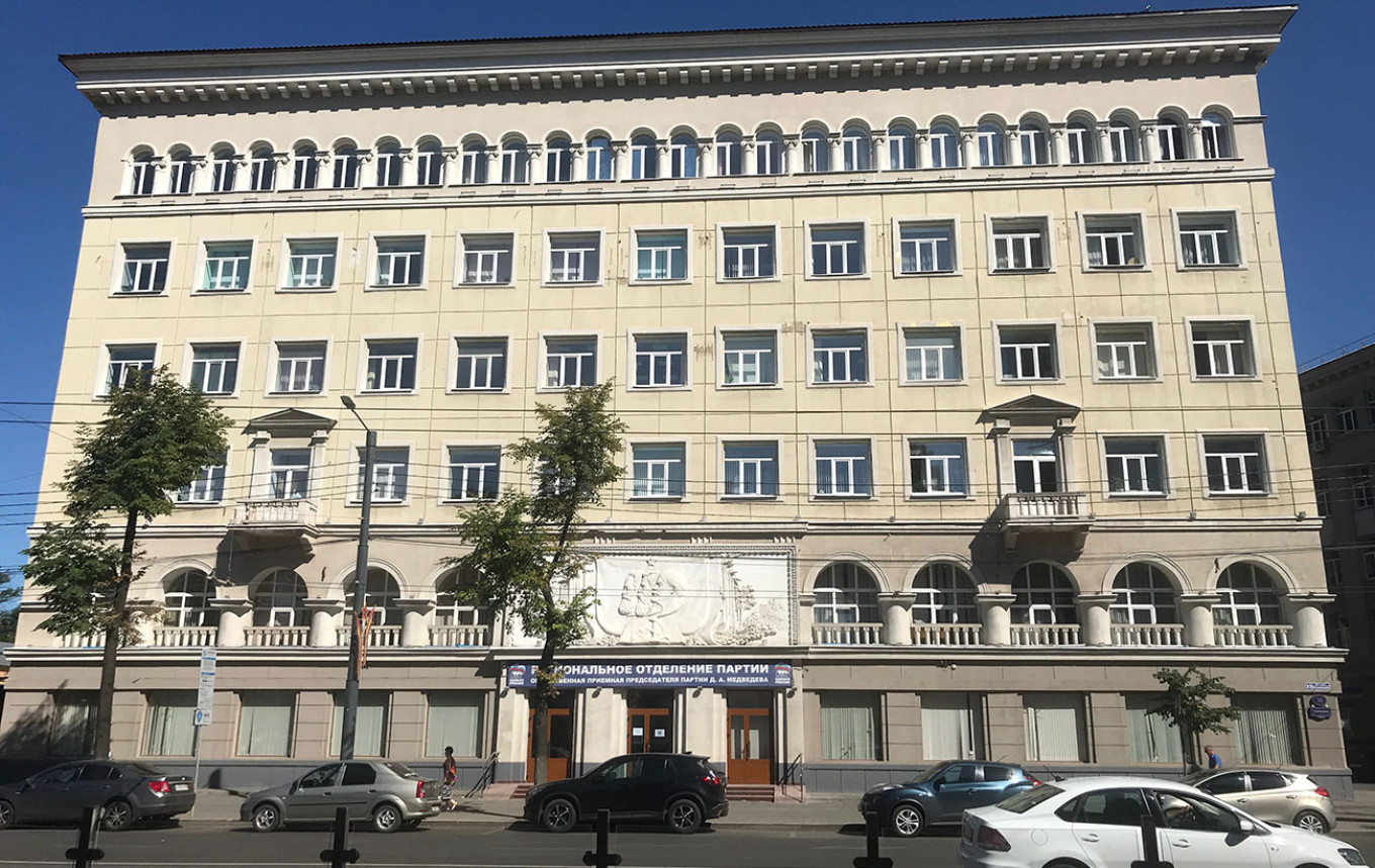 Voronezh's United Russia headquarters is an old Communist Party office. Felix Light / MT