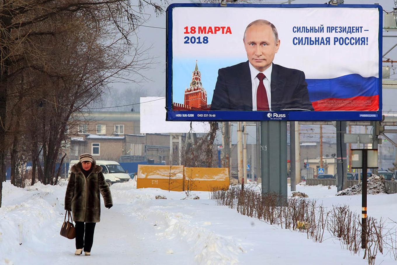 Igor Khakimov / TASS