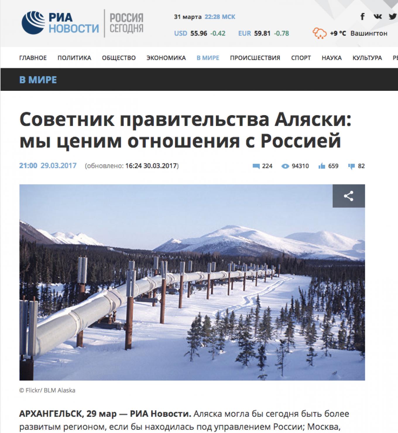 "RIA Novosti's revised headline: ""Advisor to the Alaska Government: We Value Our Ties to Russia"""