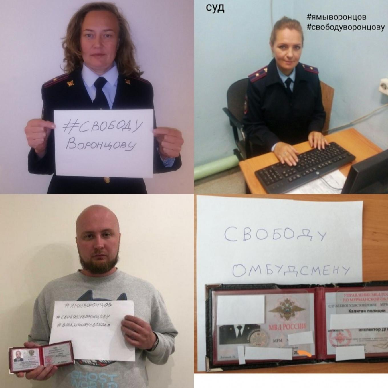 ombudsment / Vkontakte