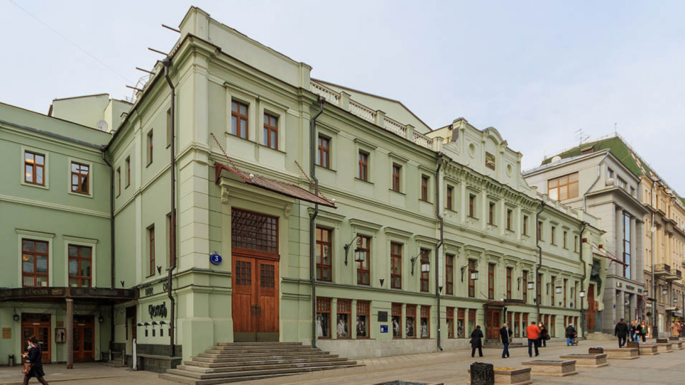 Moscow Art Theater, a style moderne masterpiece by architect Fyodor Shekhtel (1902)  A. Savin / Wikicommons