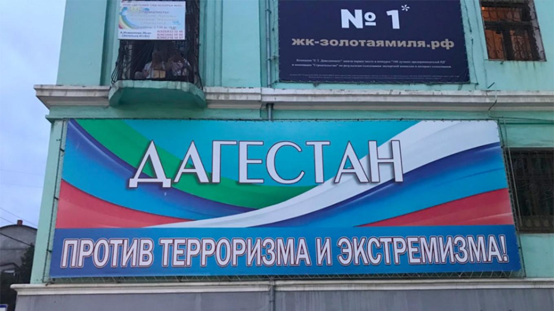 "A billboard reads ""Dagestan against terrorism and extremism."" Felix Light / MT"
