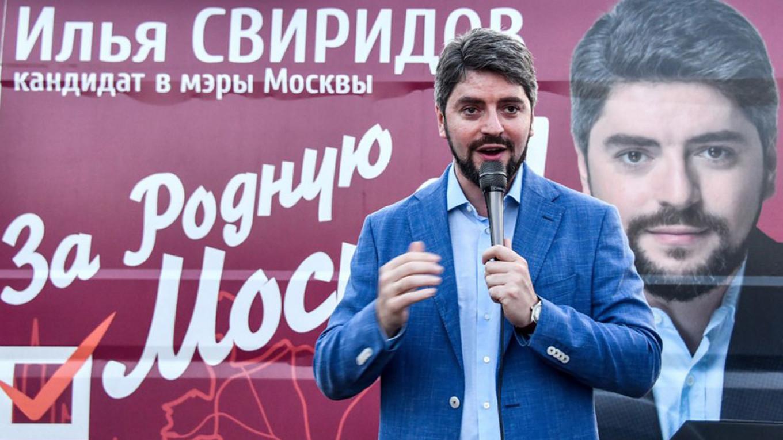 """For our dear Moscow."" Ilya Sviridov. Igor Ivanko / Moskva News Agency"
