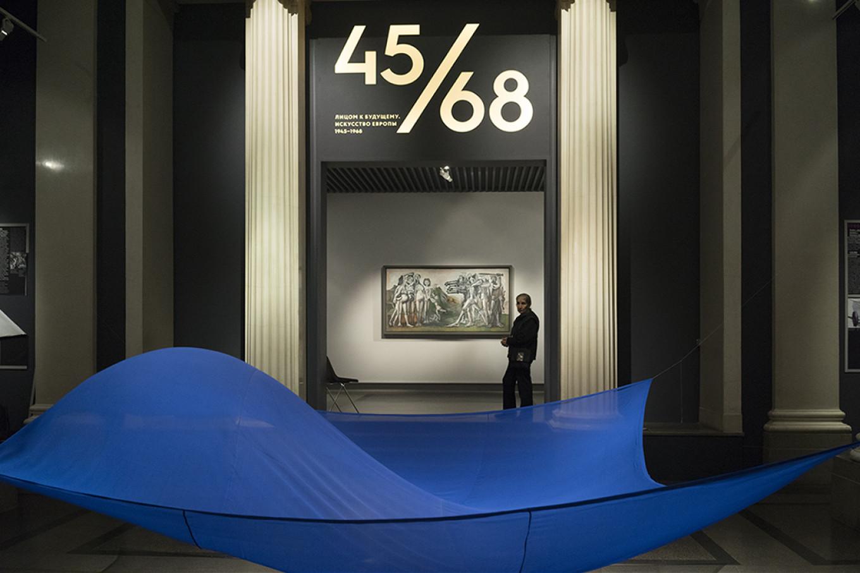'Facing the Future: Art in Europe, 1945–1968' Albina Shaimuratova