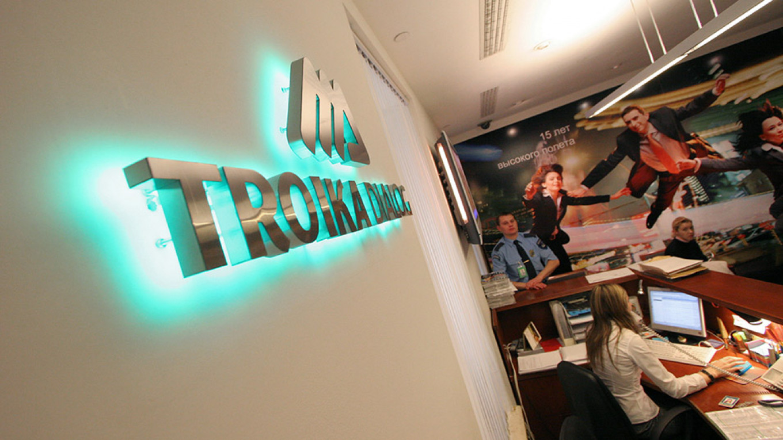 Troika Dialog office Maxim Stulov / Vedomosti / TASS