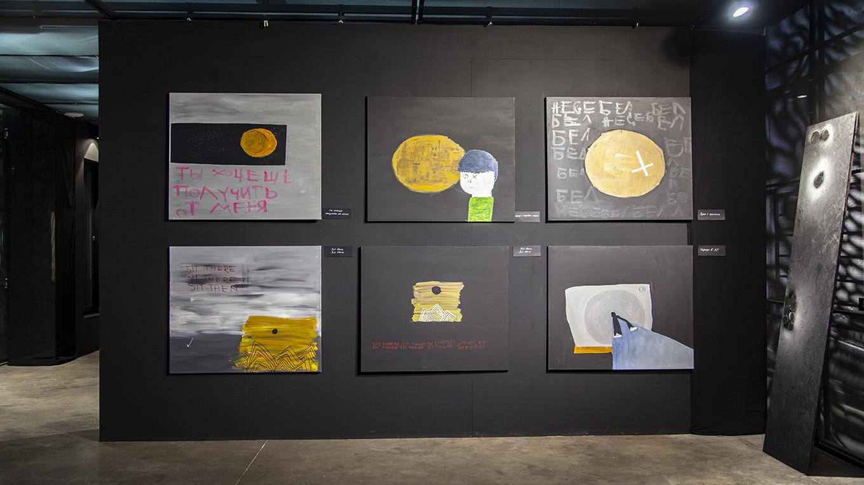 Moons, faces, and anti-moon Anton Savinov / Flacon