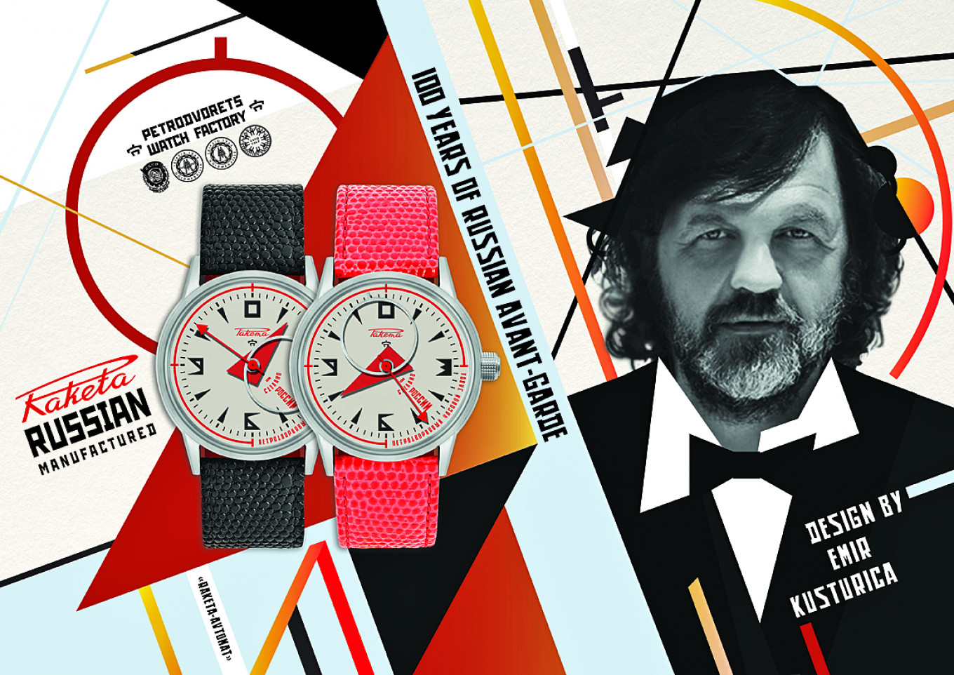 Raketa's marketing strategy has focused on recruiting influential advocates for the brand.  Petrodvorets Watch Factory