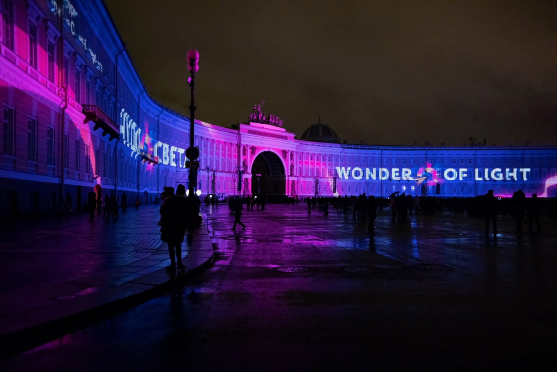 Festival Of Lights Brightens Up