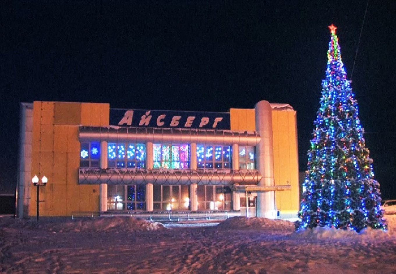 The New Year's tree in Pevek was lit up on Dec. 19th using nuclear energy from the Akademik Lomonosov.				 				Rosatom