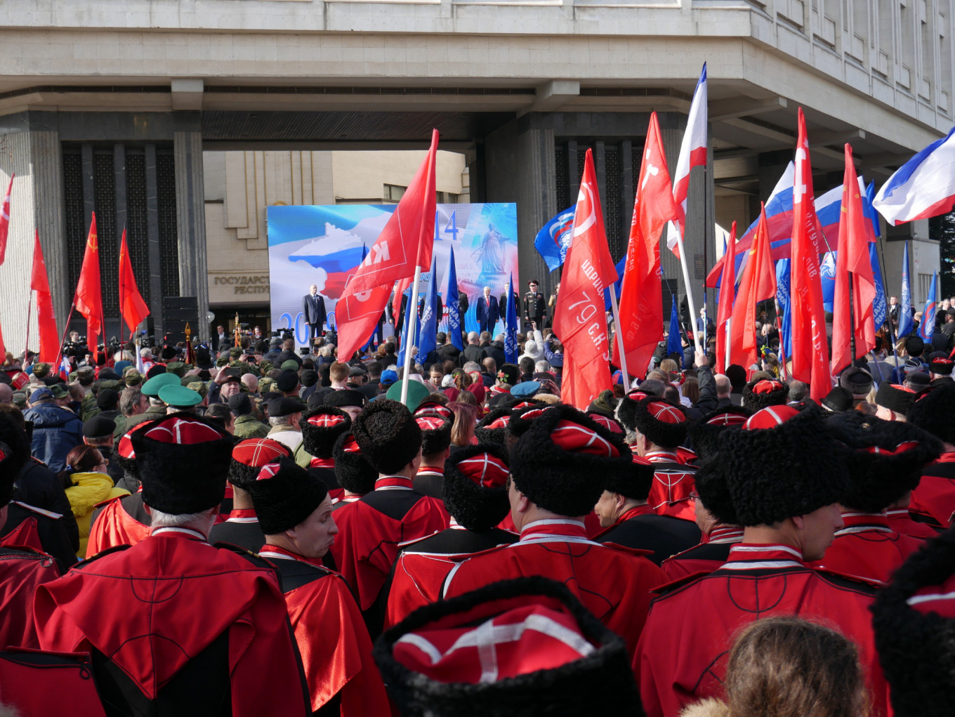 Hundreds of Cossacks from southern Russian participated in the events Friday.				 				The Moscow Times