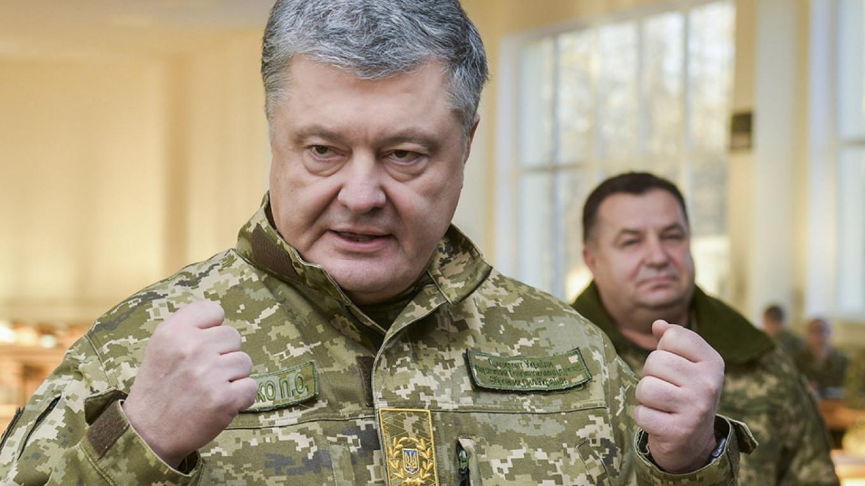 Mykola Lazarenko / POOL / EPA/ TASS
