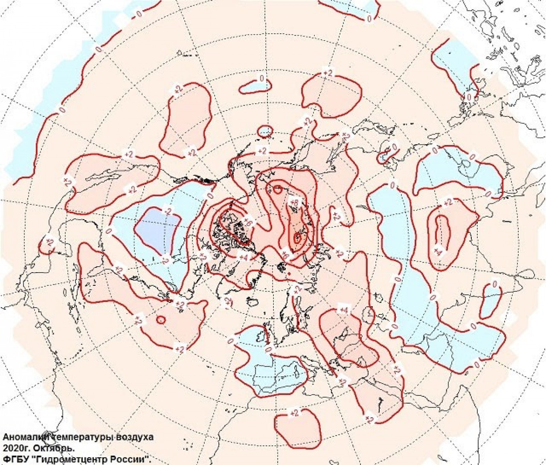 Temperature deviations in October 2020 Roshydromet