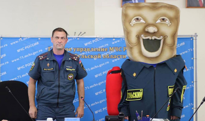 71.mchs.gov.ru