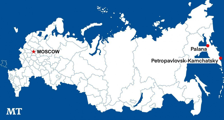 The An-26 was flying from Kamchatka's main city of Petropavlovsk-Kamchatskyto the coastal town of Palana. MT