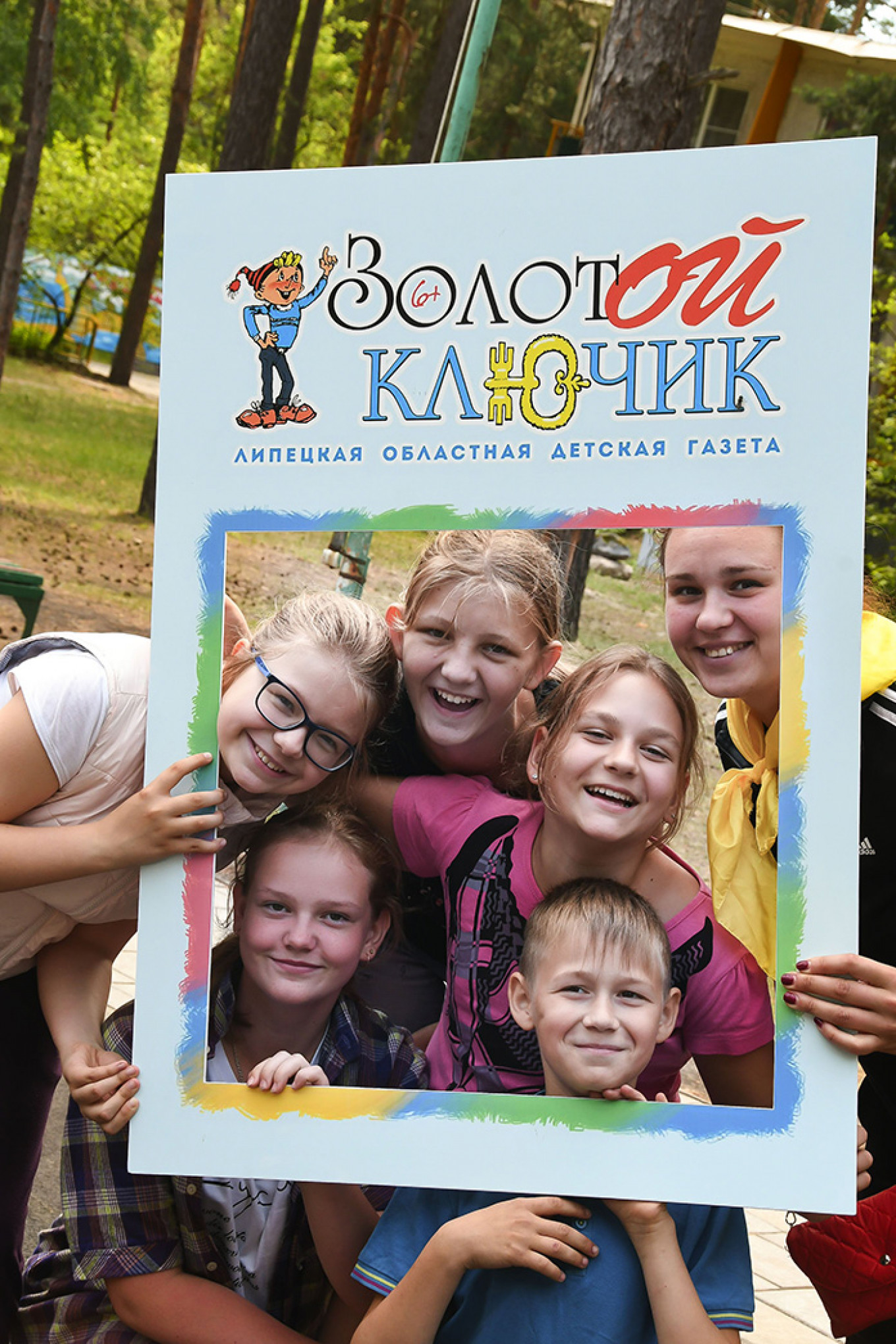 Special events make local heroes out of readers.				 				Courtesy of Zolotoi Klyuchik