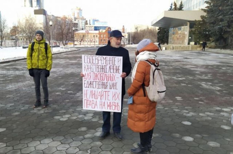 Sergei Ukhov / perm.aif.ru