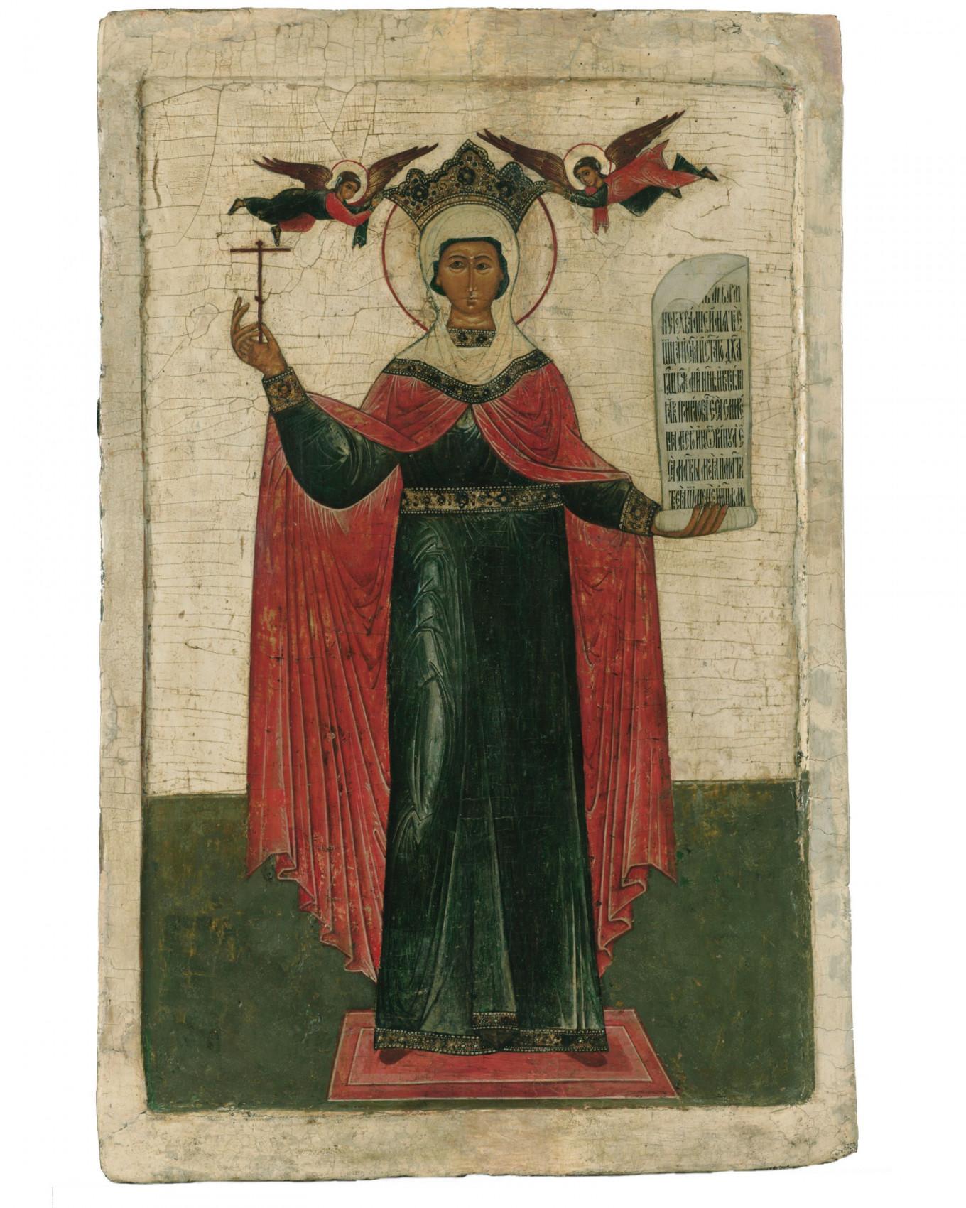 St. Paraskeva Museum of Russian Icons via Wikimedia Commons