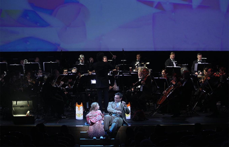 Young Person's Guide the Orchestra / Elena Fetisova / The Bolshoi Theater Press Service