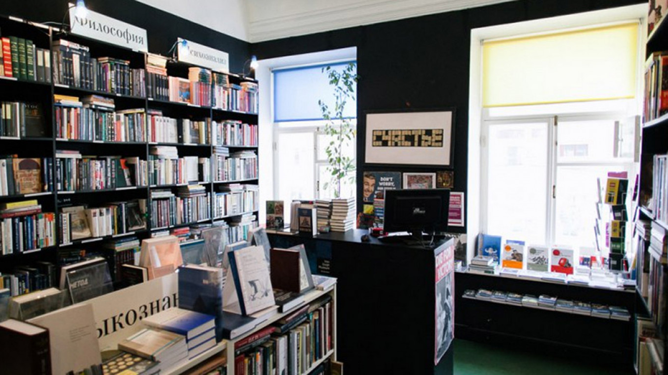 House of Foreign Books