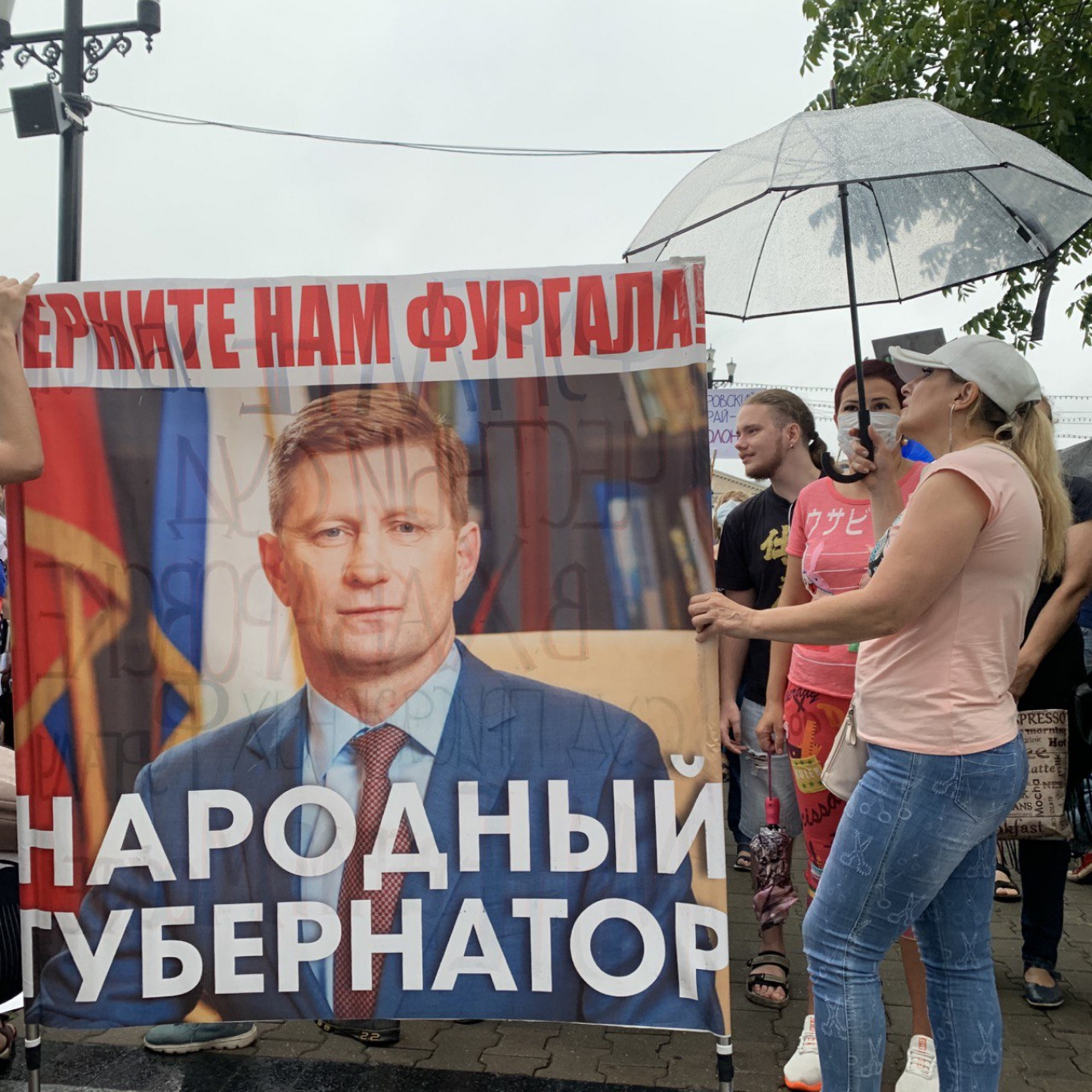 Protesters have gathered for 22 consecutive days after Khabarovsk's governor Sergei Furgal was arrested on July 10. Evan Gershkovich / MT