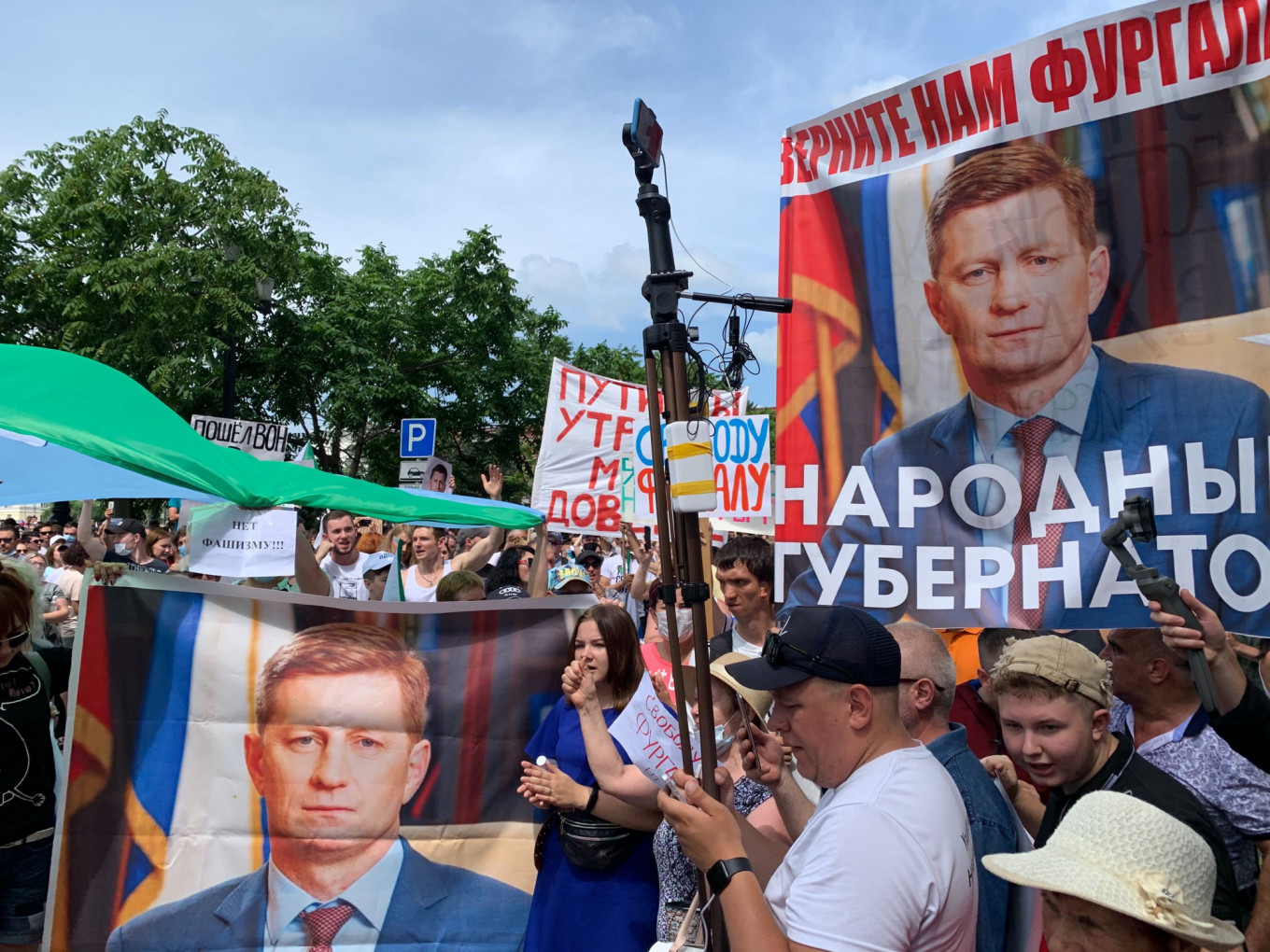 At the heart of the protest movement is a demand that former governor Sergei Furgal's trial on murder charges be held in Khabarovsk.				 				Evan Gershkovich / MT
