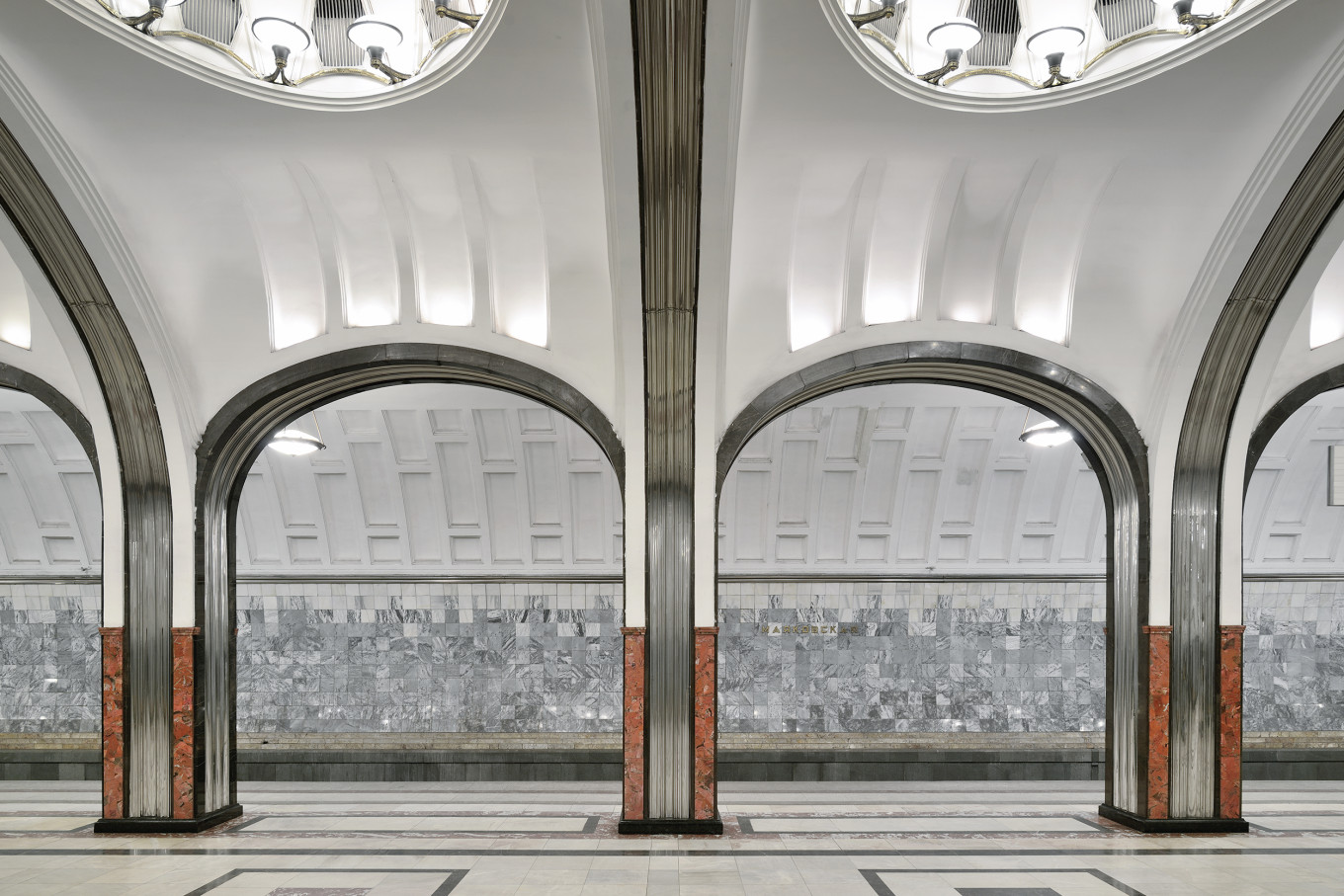 "One of the ""Palaces of the People,"" Mayakovsky station was constructed in the Futurist style in 1938. 				 				Blue Crow Media"