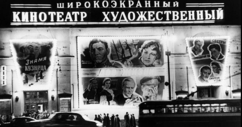 cinema1909.ru