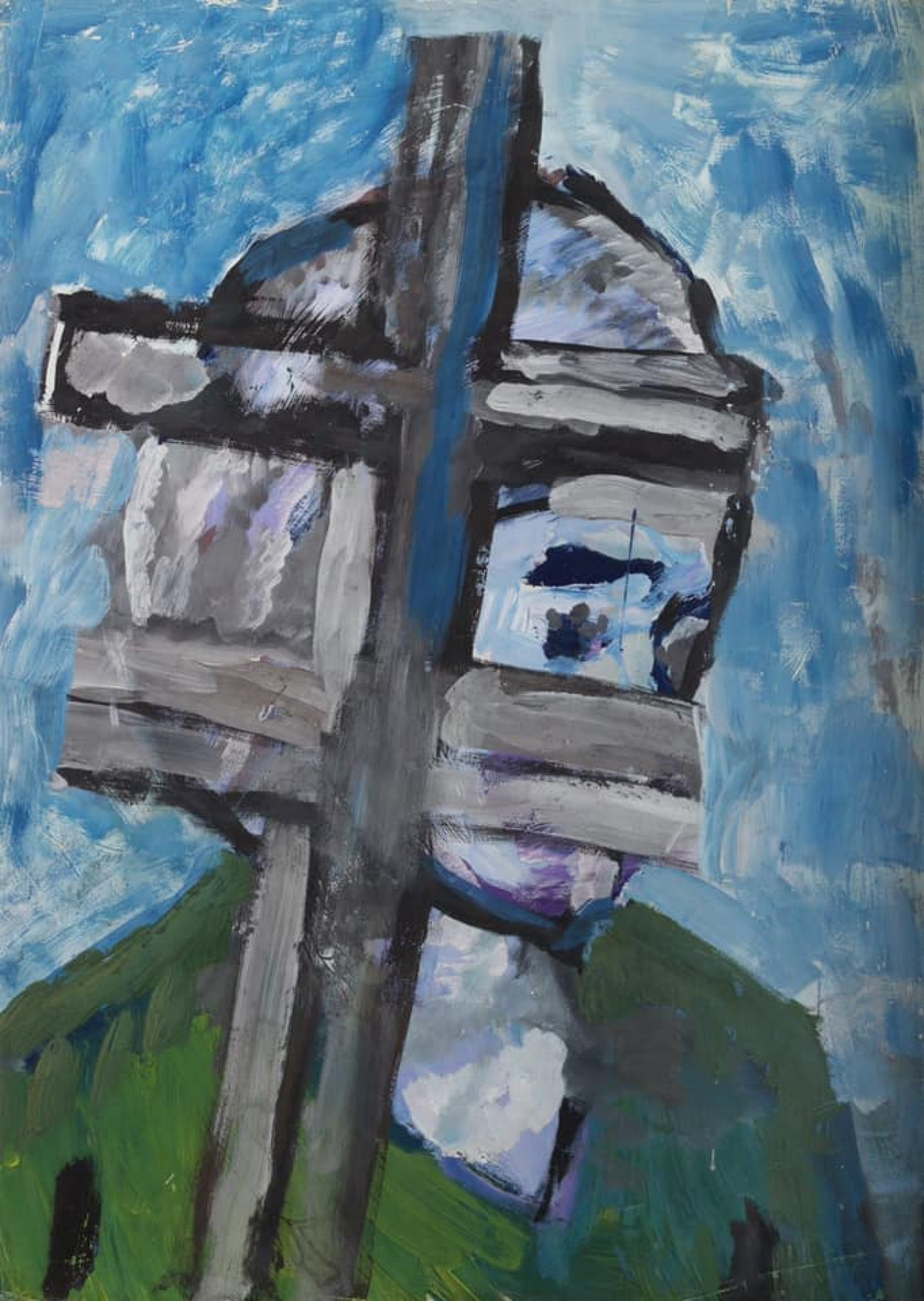 """that of Vladimir Yakovlev """"Portrait with cross""""Museum from A to Z"""
