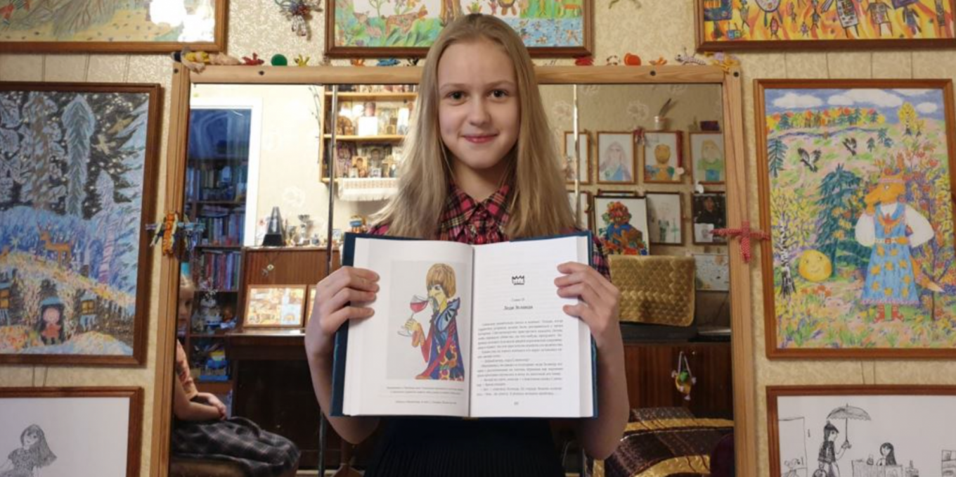 Russian Schoolgirl's Art Picked for J.K. Rowling's 'The Ickabog' - The Moscow Times
