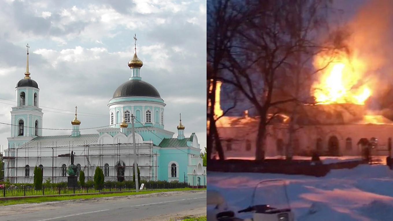 Kazan Church Wikikommons / Youtube