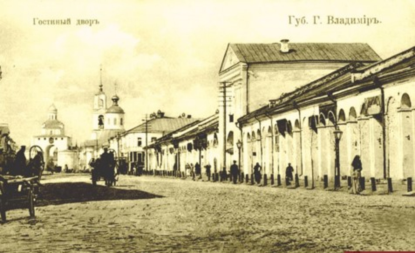 Gostiny Dvor in an old postcard