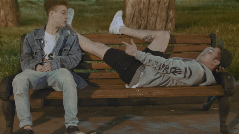 """Hey, Bro!"" / Beat Film Festival"