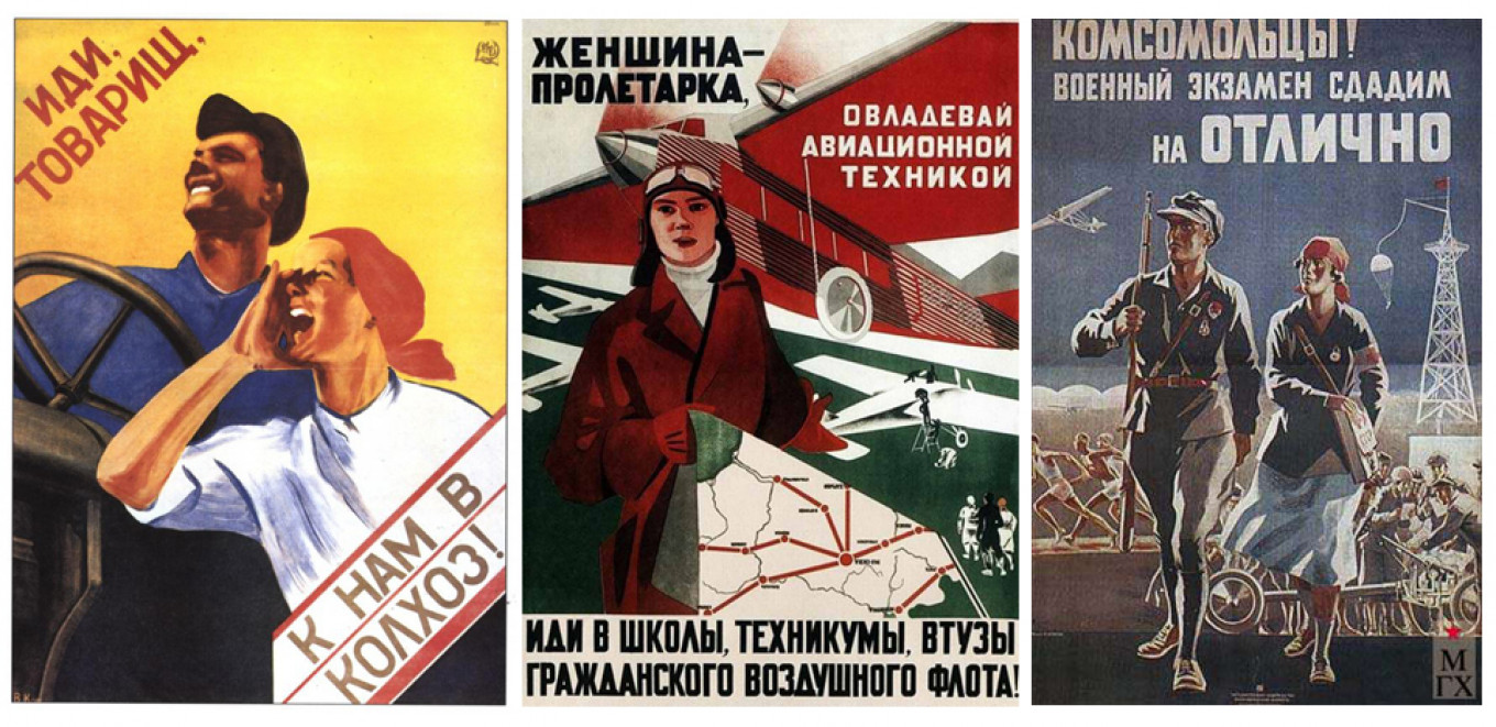 Comrade! Come join us on the collective farm!/ Women Workers! Go to Civil Aviation school / Let's pass the military training exam with flying colors!