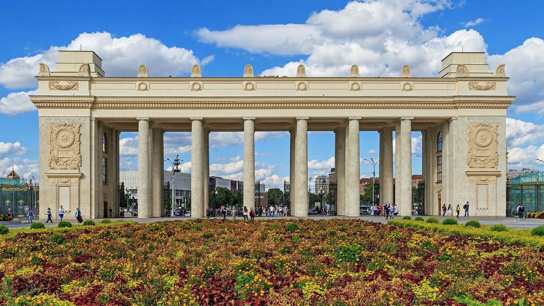 Gorky Park's main entrance Wikimedia Commons
